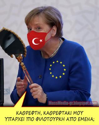 Merkel Sunodos%2BKorufis%2B2020