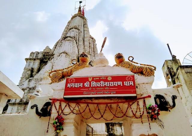 शिवरीनारायण मंदिर नवागढ़ जांजगीर चंपा छत्तीसगढ़, शिवरीनारायण में ही सबरी के जूठे बेर चखे थे प्रभु श्री राम  : Shivrinarayan Mandir Janjgir Champa : Tourism Places of Chhattisgarh
