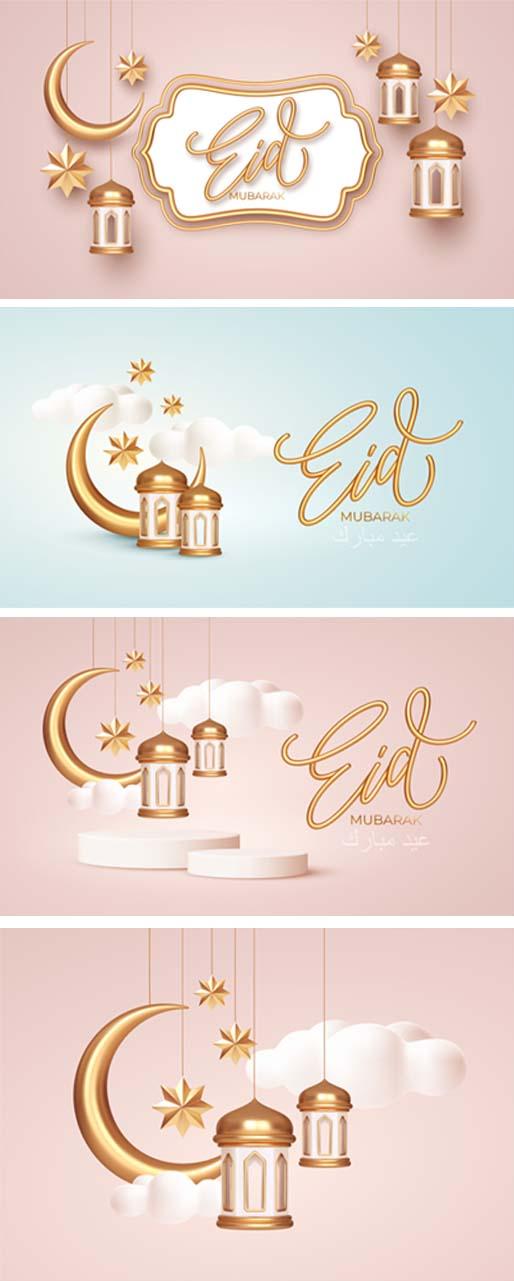 Eid Mubarak 3D Realistic Symbols Arab Islamic Holidays