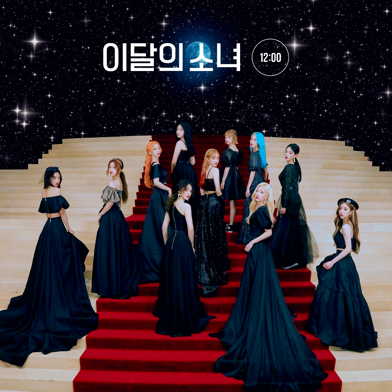 Album: LOONA (12:00 Midnight)