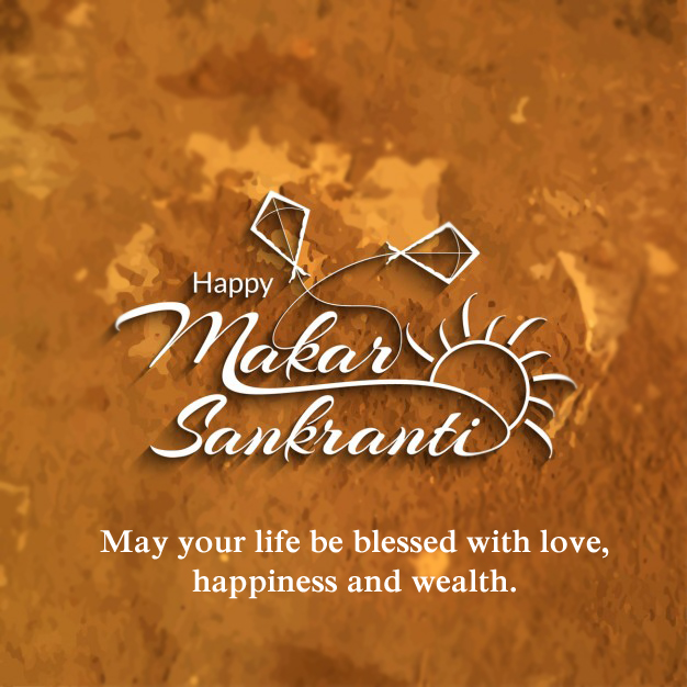 Happy Makar Sankranti 2020 Wishes images, messages, quotes, SMS, Facebook and WhatsApp status happy pongal day, happy lohri