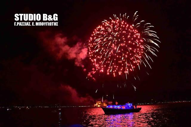 """19 έως και 24 Αυγούστου η """"Ναυτική Ναυπλιάδα 2019"""""""