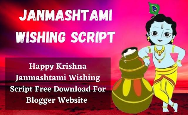 janmashtami wishing script, happy shri krishna janmashtami script, janmashtami free whatsapp viral script, janmashtami viral wishing script 2020