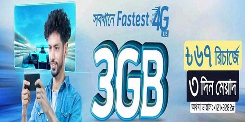 GP 3 GB Tk 67 Pack for 3 Days Internet Offer in Grameenphone