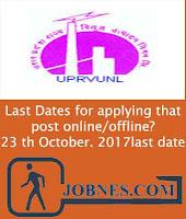 UP Rajya Vidyut Utpadan Nigam Limited Recruitment 2017 for various posts  apply online here