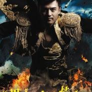 Sun Hao Yu ( 孙浩雨 ) - Dui Zhe Jing Zi Ku (对着镜子哭)