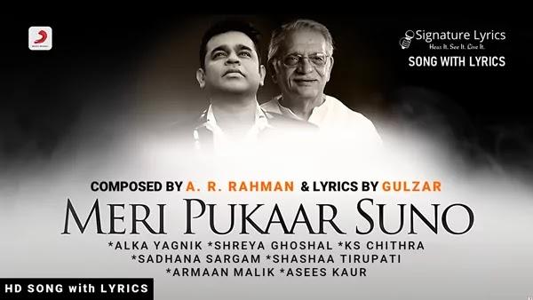 Meri Pukaar Suno Lyrics - AR Rahman - Gulzar