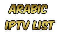 playlist m3u8-chanels arab-ts-m3u8