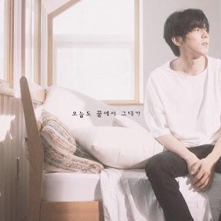 [Single] Isaac Hong – 오늘도 꿈에서 그대가 Mp3 full zip rar 320kbps