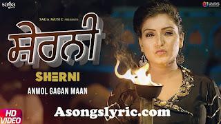Sherni Anmol - Gagan Maan Song Lyrics Mp3 Download