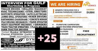 Overseas Recruitment Epaper