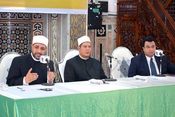 Za A Gudanar Da Zaman Taro A Masar Mai Taken Manzon Allah (SAW) A Cikin Kur'ani