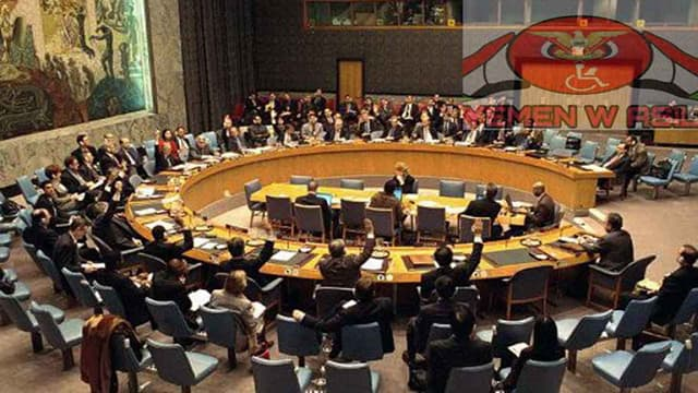 مجلس الأمن الدولي يجدد نظام العقوبات الخاصة باليمن وامتناع