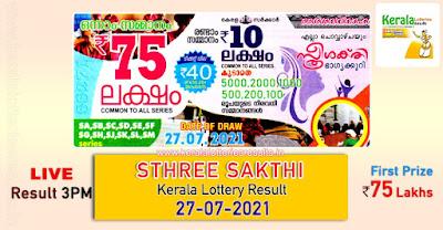 kerala-lottery-result-27-07-2021-sthree-sakthi-lottery-results-ss-271-keralalotteriesresults.in