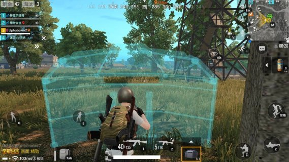 pubg mobile timi download | pubg timi new version download 2019
