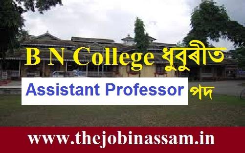 B.N. College, Dhubri Assam Recruitment 2019: Assistant Professor (Maths/Botany)