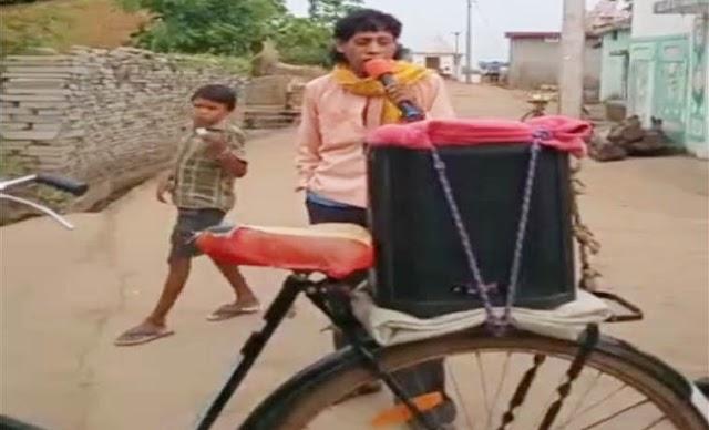 गांवों में हो रही मुनादी : बहु-बेटियों को तीज-पोला में लाने-ले-जाने लगी पाबन्दी...