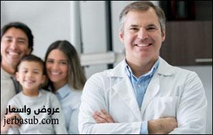 أفضل دكتور أسنان في حي السامر