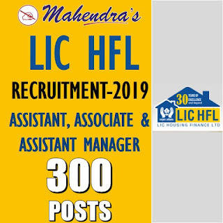 RECRUITMENT OF ASSISTANTS, ASSOCIATES AND ASSISTANT MANAGERS - 2019 To View Detailed Advertisement Click Here