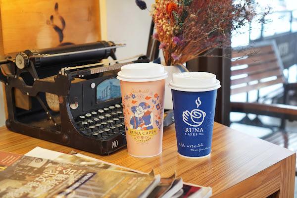 【嚕娜咖啡】餐點介紹