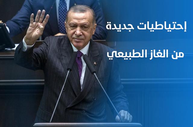 غاز تركيا