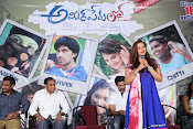 ameerpet lo press meet-thumbnail-11