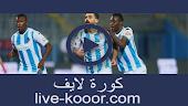 نتيجة مباراة بيراميدز وحرس الحدود بث مباشر لايف 21-09-2020 الدوري المصري