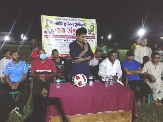 মুজিব জন্মশত বার্ষিকী উপলক্ষে চুয়াডাঙ্গায় নাইট ফুটবল টূর্নামেন্টের উদ্বোধন