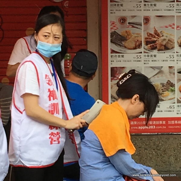 cleaver massage on Dihua Street in Taipei, Taiwan