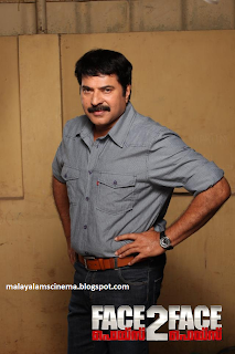 mammookka in face to face