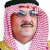 عاجل إعفاء محمد بن نايف من منصبه وتعيين محمد بن سلمان وليا للعهد السعودي