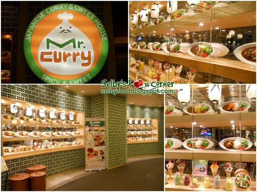 Mr Curry Anese And Sweet House