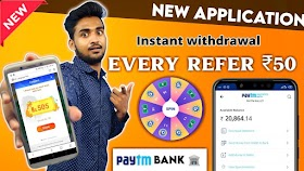 Best Simple Earning Apps for Android 2020 | Earn Money Online | Make Money Online | Every Refer ₹50