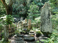 妙本寺:一幡袖塚