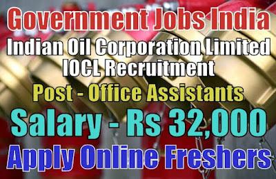 IOCL Recruitment 2019