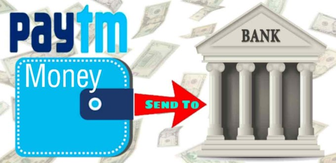 How to transfer money paytm to bank