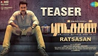 Ratsasan – Official Teaser | Vishnu Vishal, Amala Paul | Ramkumar | Ghibran |G.Dilli Babu
