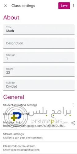 شرح تطبيق كلاس روم جوجل