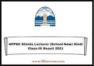 HPPSC Shimla Lecturer (School-New) Hindi Class-III Result 2021