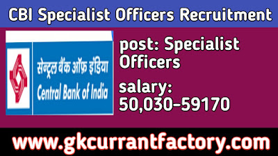 Central Bank of India Specialist Officers recruitment, Central Bank of India (CBI) Recruitment
