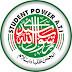 ⟴   20 شوال المکرم  💞 یومِ تشکیل انجمن  💞 مبارک ہو۔  محمد عابد ضیائی  چیف ایڈیٹر ماہنامہ مصطفائی نیوز کراچی