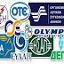 """Διώχνουν με 15.000 ευρώ τους """"συνταξιούχους"""" από τις ΔΕΚΟ"""