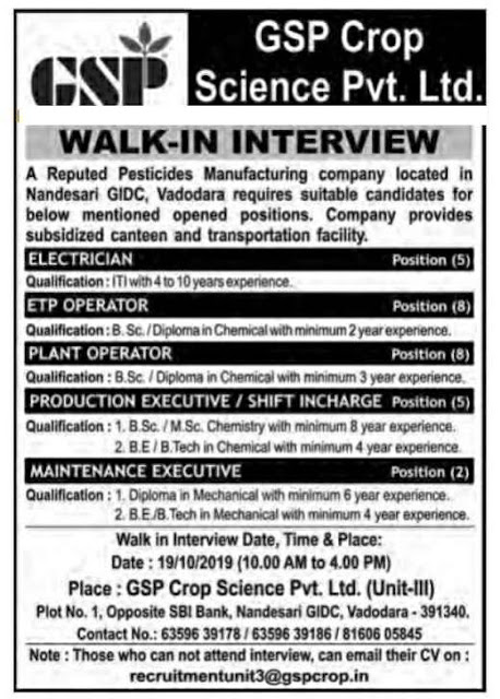 Walk-in drive for Production Executive / Shift Incharge / Electrician / ETP & Plant Operator / Maintenance Executive on 19th October, 2019 @ GSP Crop Science Pvt Ltd