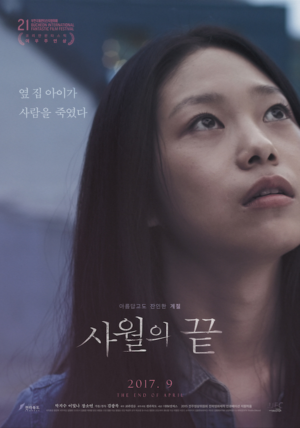 Sinopsis Film Korea 2017: The End of April / Sawolui Ggeut / 사월의 끝