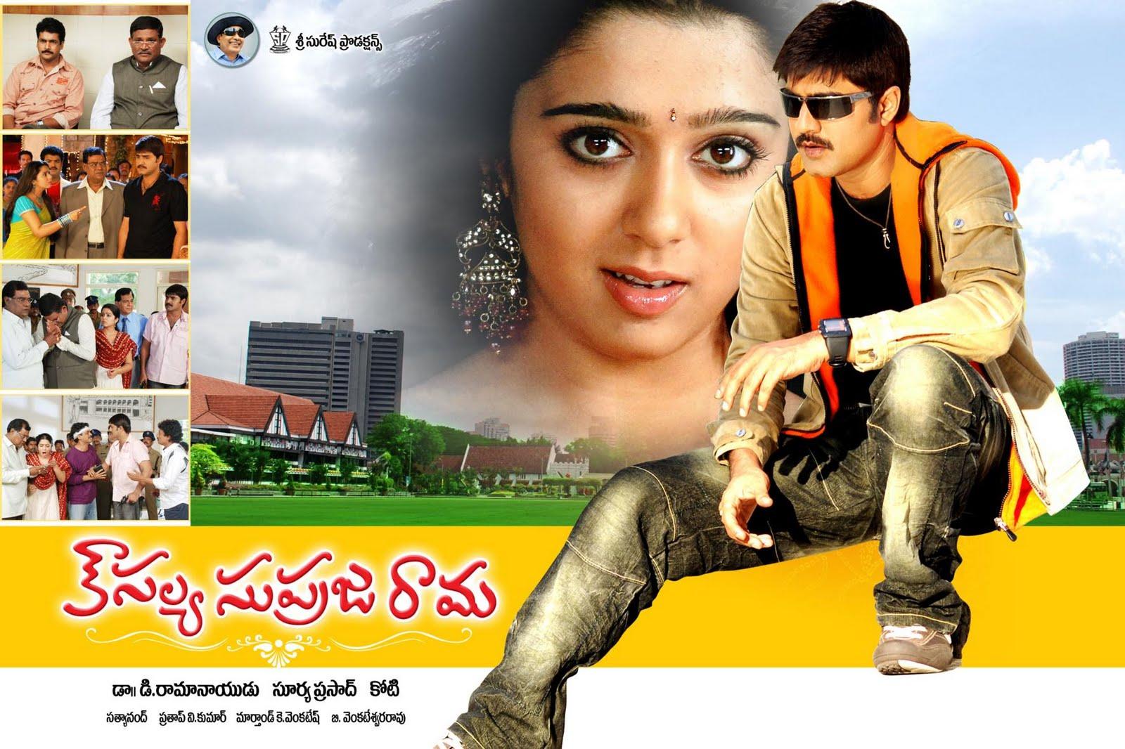 Online movie kousalya supraja rama
