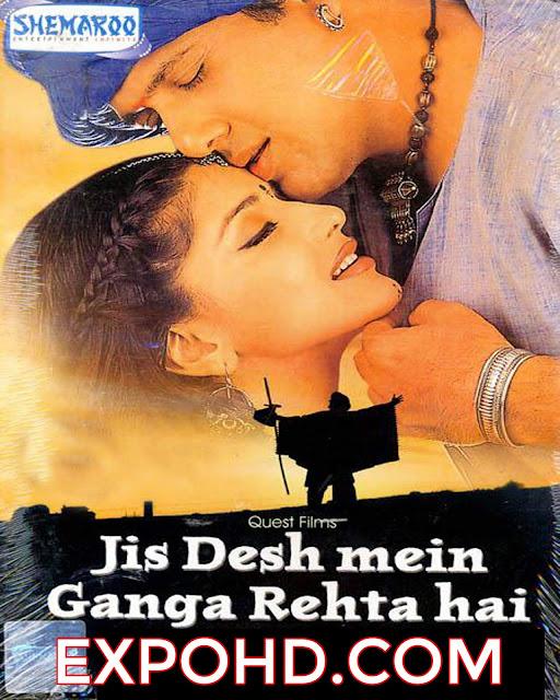 Jis Desh Mein Ganga Rehta Hain 2000 Full Movie Download 480p | Watch Now