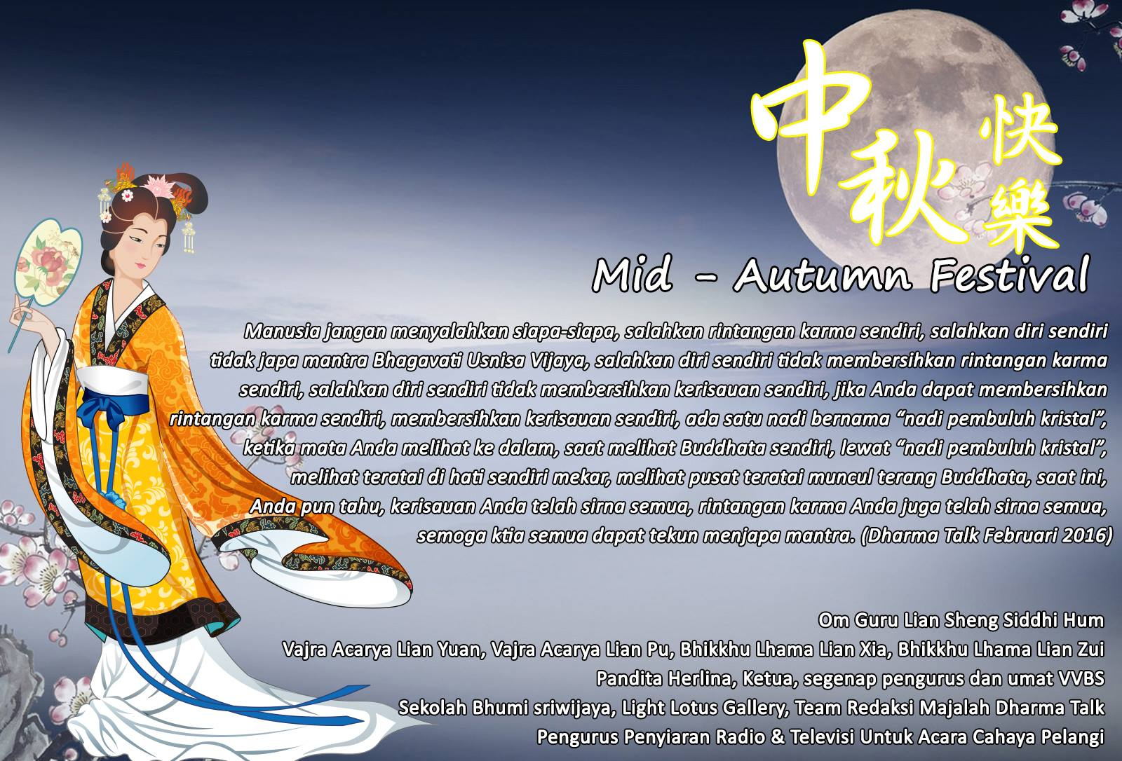 Mid-Autumn Festival Wishes Lovely Pics