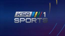 مشاهدة قناة السعودية الرياضية 1 بث مباشر لايف بدون تقطيع  ksa sports 1