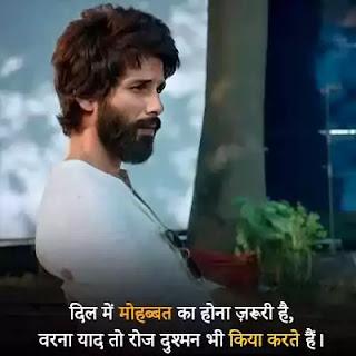 badla attitude status image