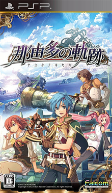 Nayuta No Kiseki PSP ISO English Patch & Japan For Android